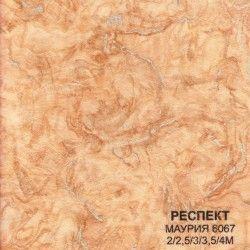 Respekt Mauria 6067