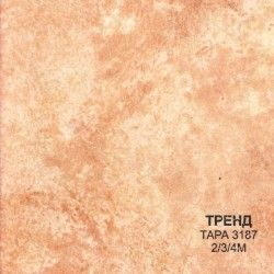 Trend Tara 3187